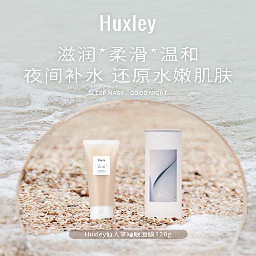 韩国Huxley赫斯莉荷雪丽仙人掌修护保湿补水免洗睡眠面膜120g