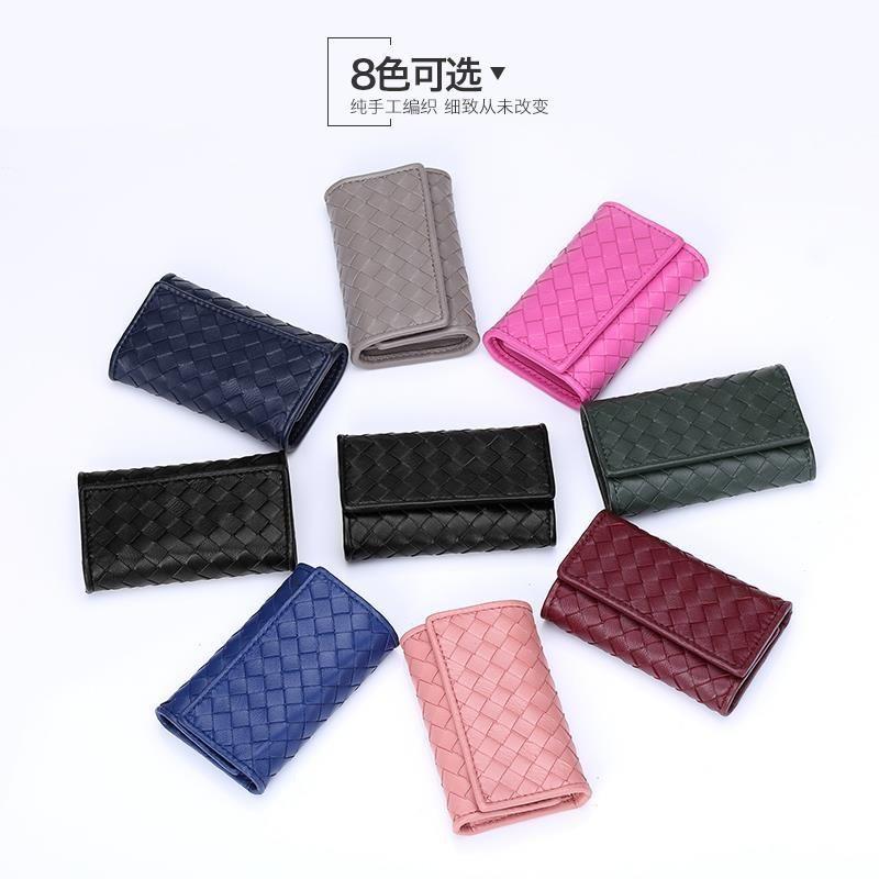 新款编织羊皮钥匙包男真皮大容量多功能钱包二合一女士可爱锁