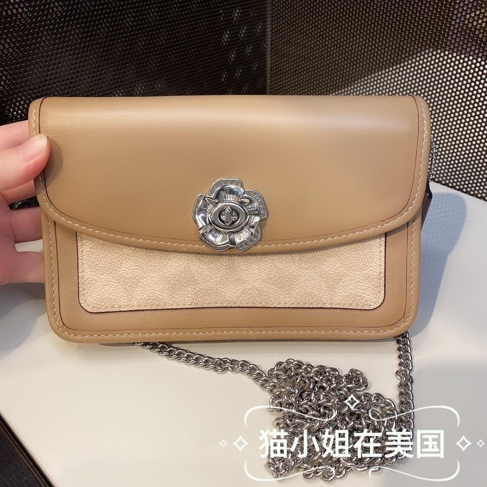 Coach蔻驰女士专柜款山茶花Logo拼色高端款单肩包 斜挎包 链条包