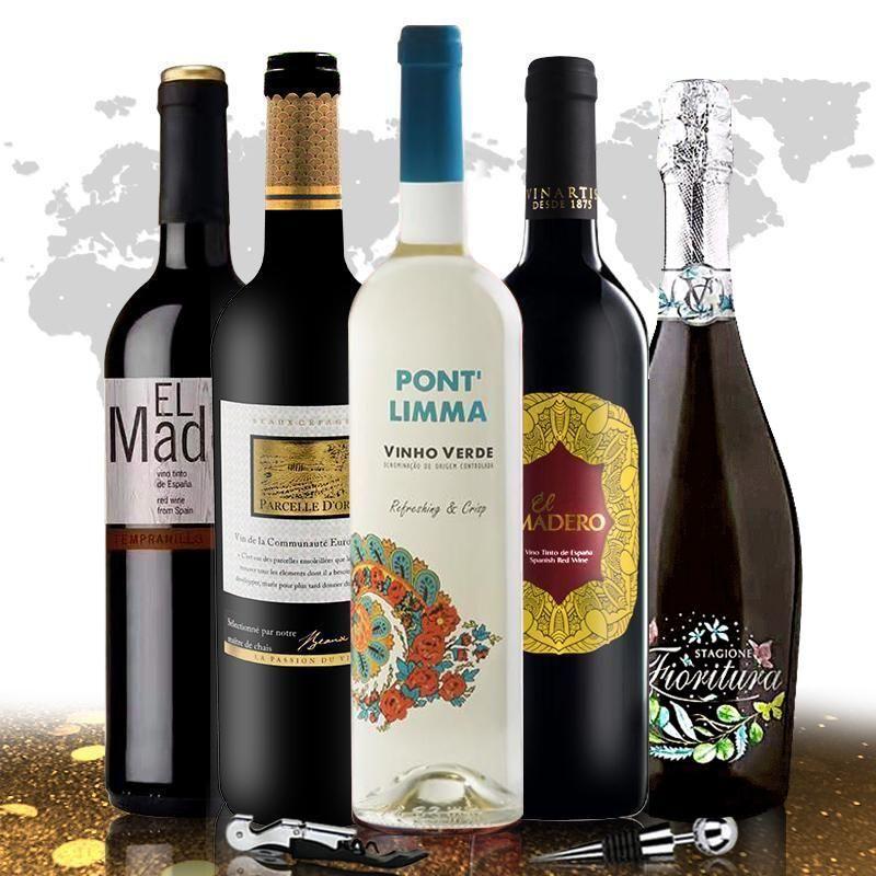 【欧洲之醉】法国葡萄牙西班牙精选葡萄酒+甜白5瓶组合家庭分享