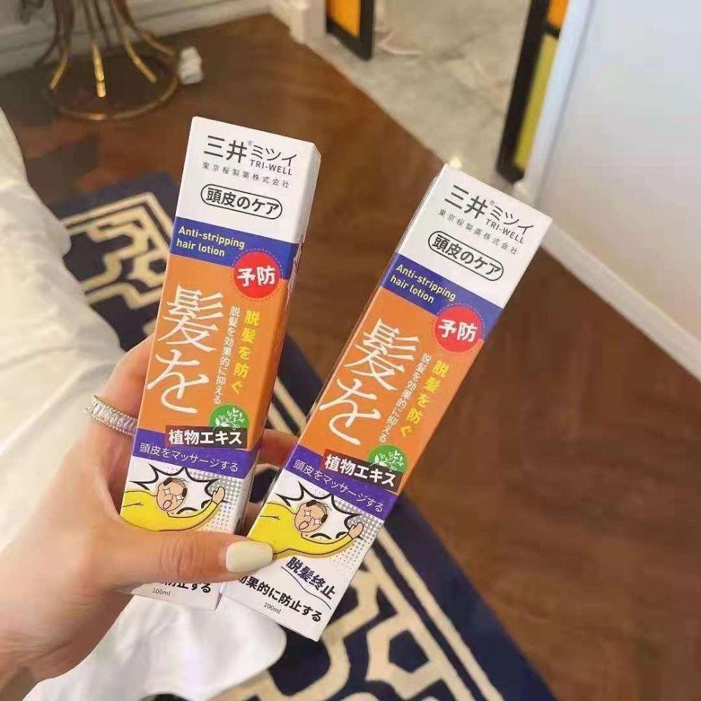 日本triwell三井防脱育发液生产后增密精华液固发改善毛囊生发液