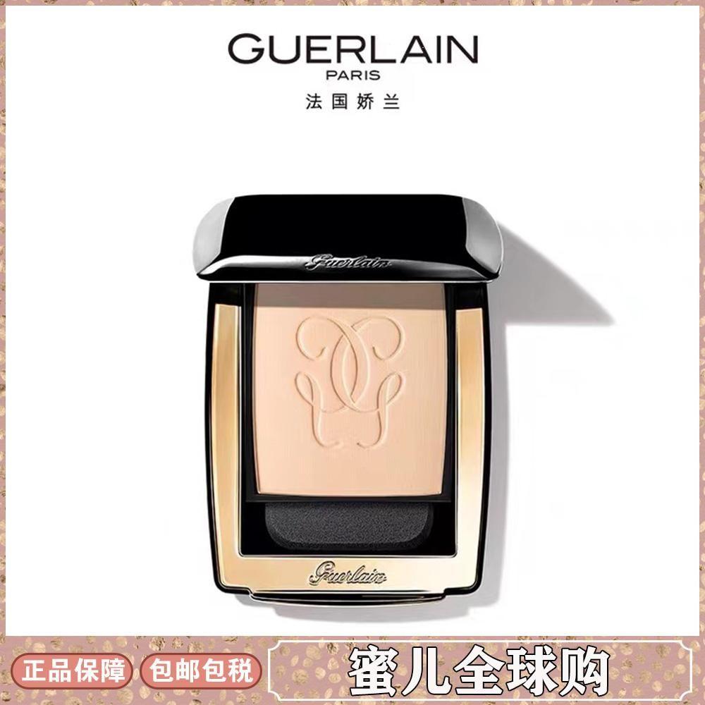 Guerlain娇兰金钻修颜粉饼/黑钻粉饼SPF15 10g抗皱遮瑕